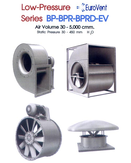 Low Pressure Blower : Product eurovent blower low pressure บริษัท ที เอ็น