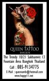 PROMOTION!  FREE CONSULT     Queen Tattoo 085-9134775