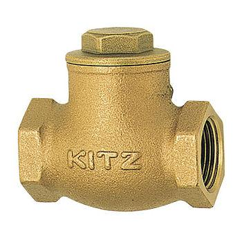Bronze Swing Check Valve Fig.R